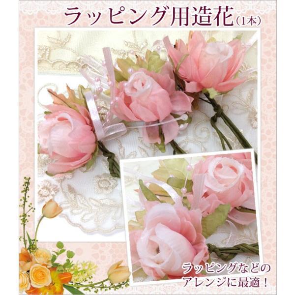 ラッピング用薔薇の造花 造花 バラ インテリア ラッピング 飾り 薔薇 ローズ Rose 雑貨