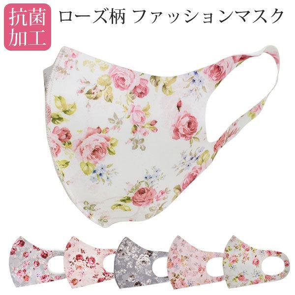 薔薇雑貨かわいい姫系雑貨のMeggie_so-0540566-568