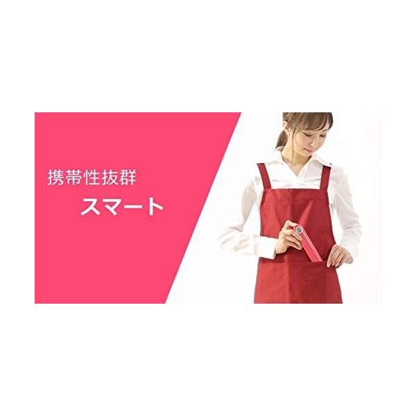 折りたためる計量スケール(ローズマゼンタ) megumi-crystal 07