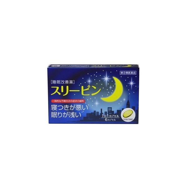 スリーピン6カプセル1個薬王製薬 第(2)類医薬品