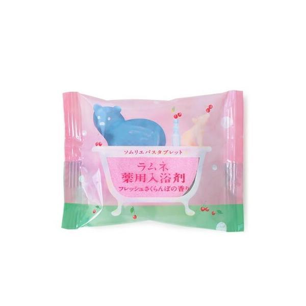 ラムネ薬用入浴剤 ソムリエバスタブレット フレッシュさくらんぼの香り|meia-lua