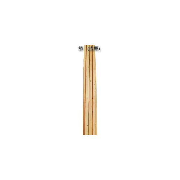 丸太 たるき 垂木タルキ 節 吉野杉1820x60φ末口サイズ