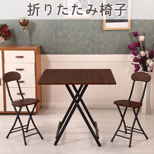 折りたたみ椅子2脚セット軽量小型パイプ椅子ダイニングチェア学習チェア食卓椅子折りたたみチェア完成品