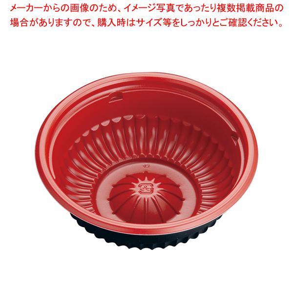 つけ麺 中カップ 本体 RBS(50入) RRAI652