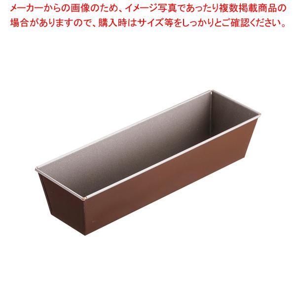 ゴーベル パウンドケーキ型 223680 36