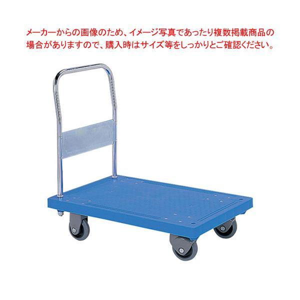静か台車クリーン(ハンドル固定式) SM【 運搬台車 】