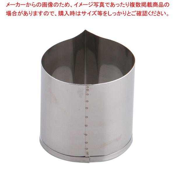 SA 18-8業務用 抜型 栗 中