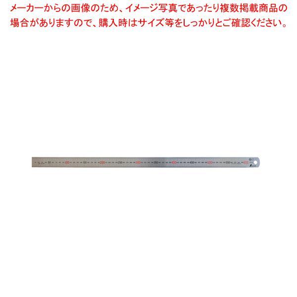ステン直尺 60cm No.14036
