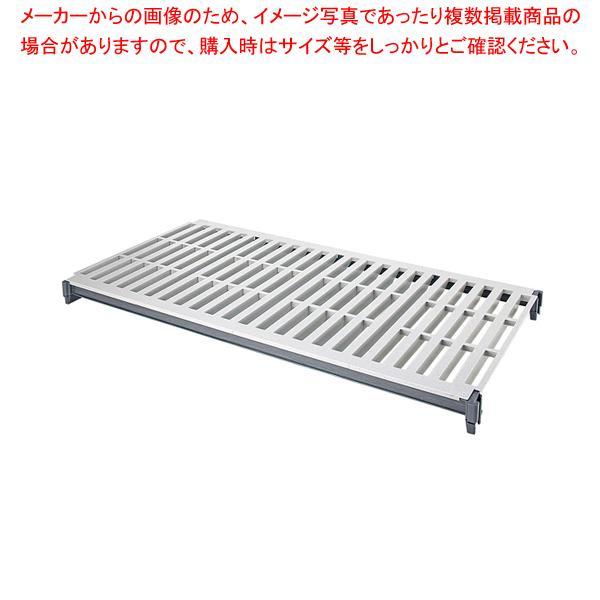 460ベンチ型シェルフプレートキット 固定用 ESK1848V1