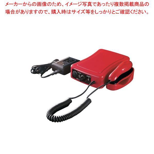 超音波ホッチキス キュッパ QP-01