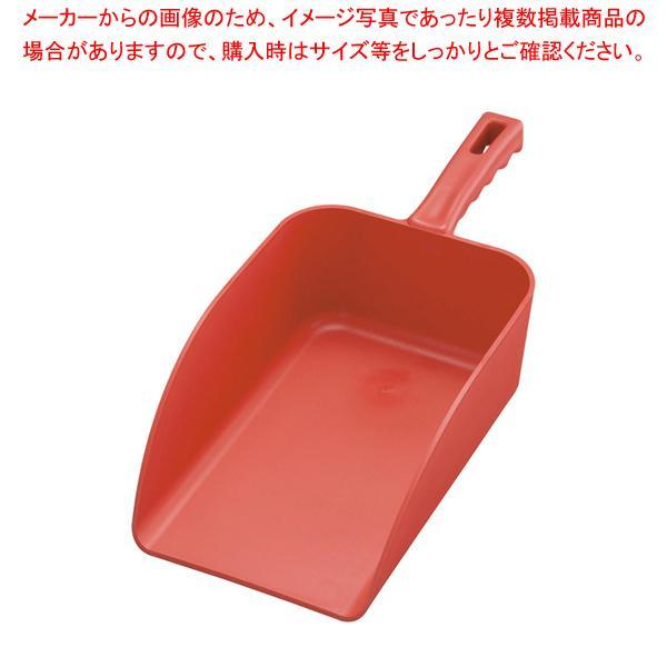 バーキンタ 金属検出機対応ハンドスコップ 大 赤 66204100