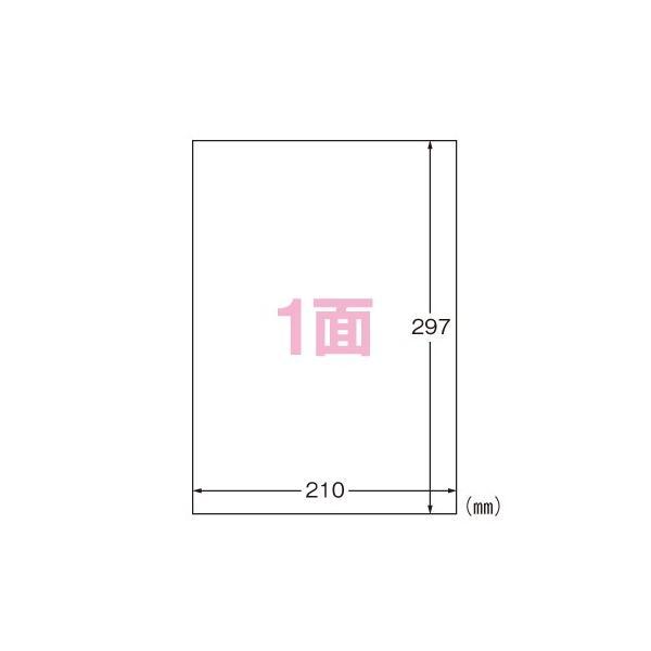 屋外でも使えるサインラベルシール  光沢フィルム・透明  31032 透明