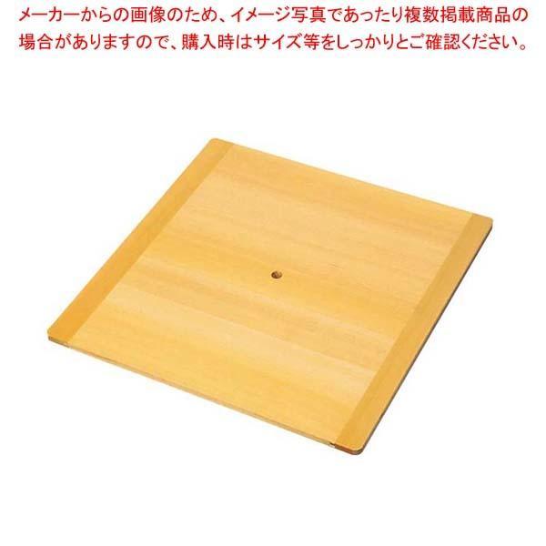 EBM さわら 角セイロ台す 36・39cm用(485×485)
