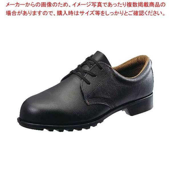 安全靴 シモン FD-11 27cm