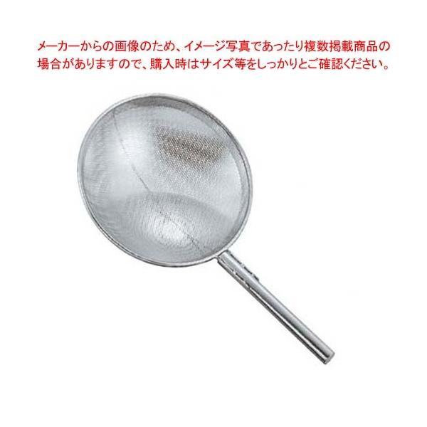 18-8 パンチング 網ヒシャク φ25cm×柄50cm(穴径6mm)
