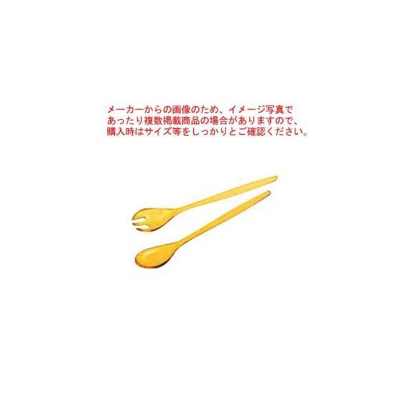 グッチーニ シーズン サラダサーバー28cm 080805 88レモンイエロー