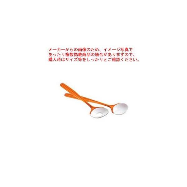 グッチーニ ミラージュ サラダサーバー 248600 45オレンジ