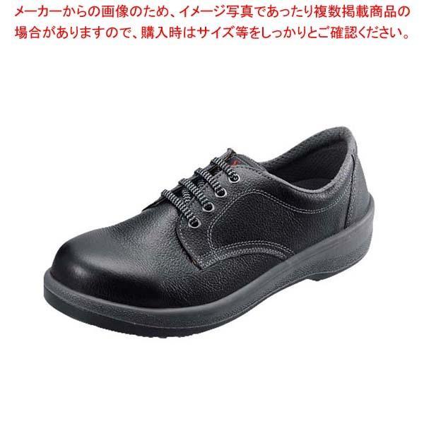 安全靴 シモン 7511 黒 27cm