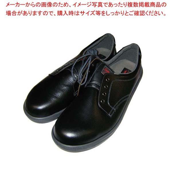 安全靴 シモン 7511 黒 30cm