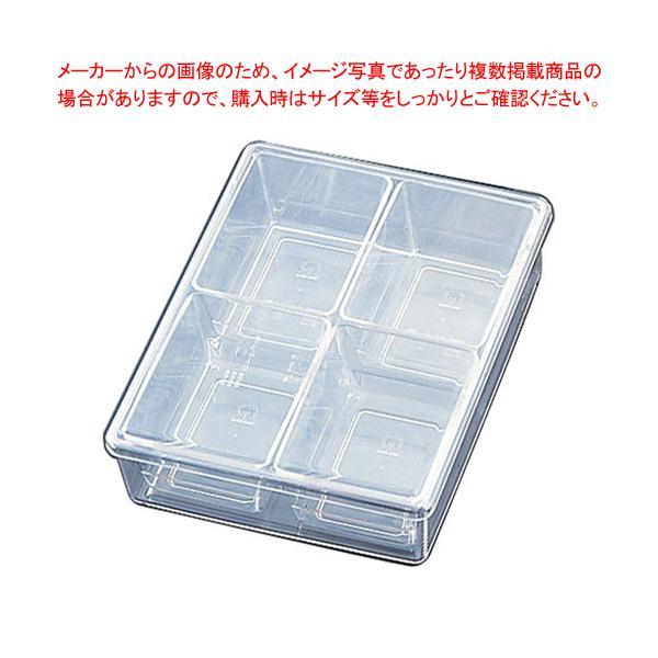 【まとめ買い10個セット品】SAポリカーボネイト スパイスケース 4ヶ入角