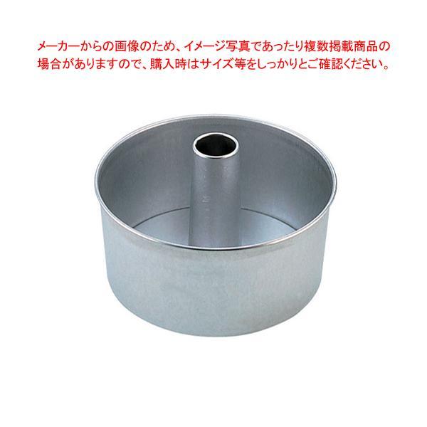 【まとめ買い10個セット品】SAアルスター シフォンケーキ型 底取 10cm