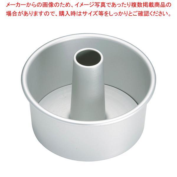 【まとめ買い10個セット品】アルミ プレス シフォンケーキ型 底取 14cm