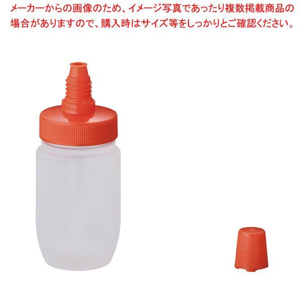 【まとめ買い10個セット品】ドレッシングボトル(ロックキャップ式) PP-110 124cc