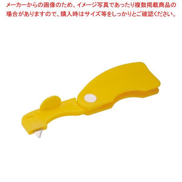 【まとめ買い10個セット品】夏みかんカッター シトラー ANM-641