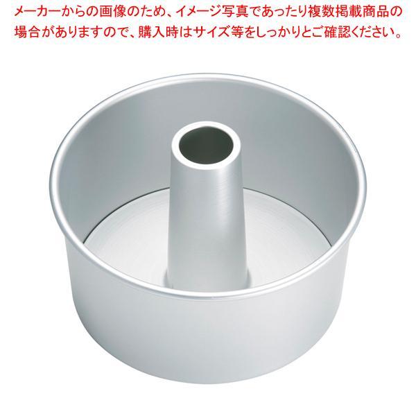 【まとめ買い10個セット品】アルミ プレス シフォンケーキ型 底取 20cm