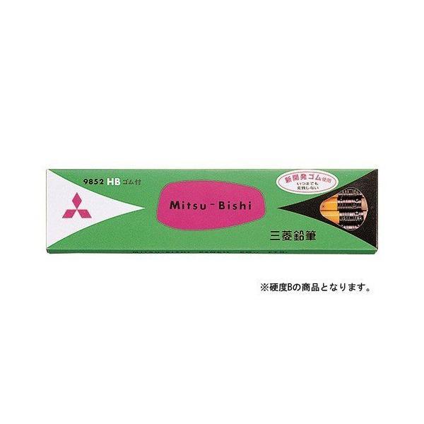 【まとめ買い10個セット品】 六角消しゴム付鉛筆    K9852B