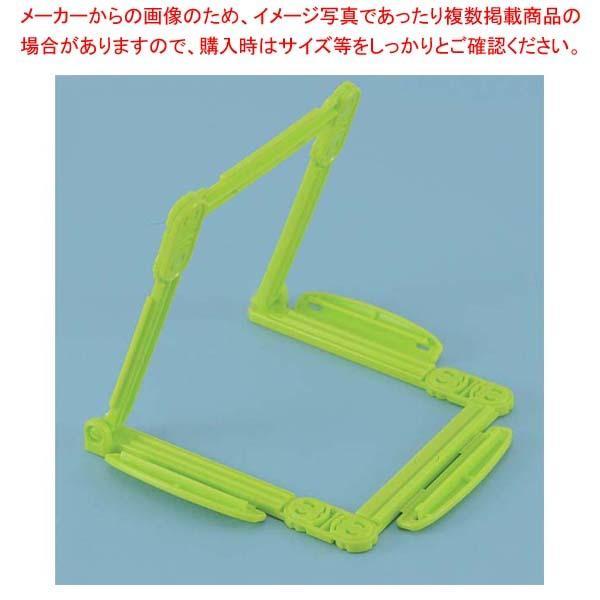 【まとめ買い10個セット品】 ハムクリップ グリーン HC-5028