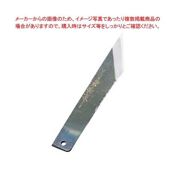 【まとめ買い10個セット品】 兼松作 日本鋼 うなぎさき 大阪型【 庖丁 】