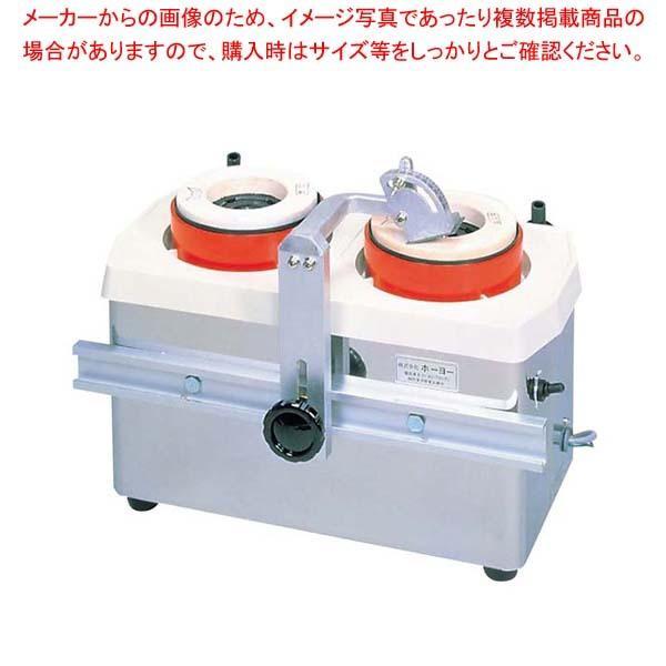 【まとめ買い10個セット品】 ホーヨー 刃物研磨機MSE-2型用 荒砥石#80【 砥石・庖丁差し 】