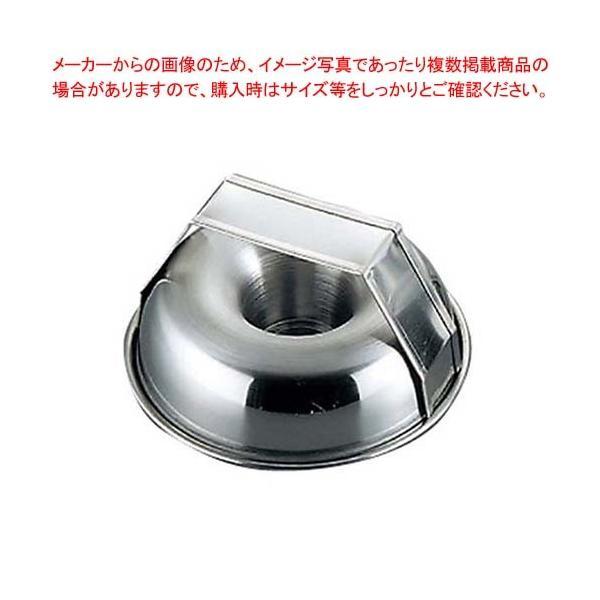 【まとめ買い10個セット品】 EBM 18-0 ライス型 ドーナツ 小(φ120)【 おにぎり型・ライス型・押し寿司型 】