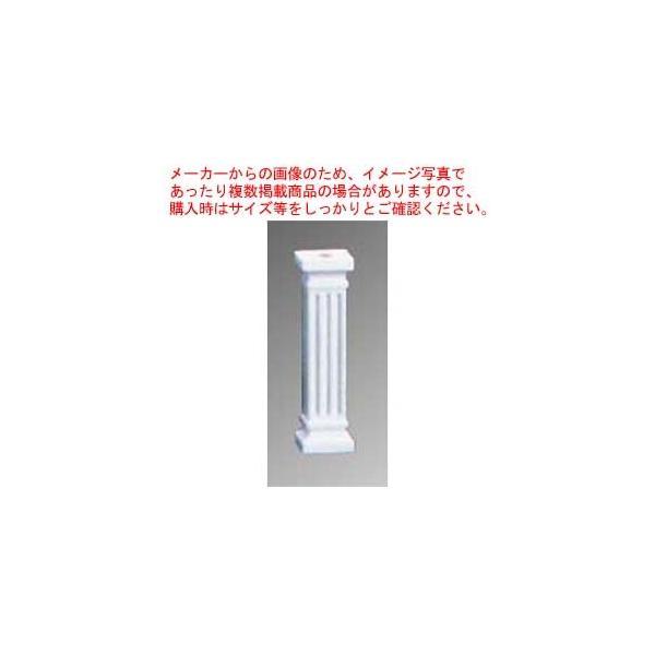 【まとめ買い10個セット品】 樹脂製 ウェディングケーキピラー Bタイプ FB911【 ビュッフェ・宴会 】
