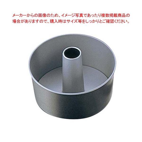 【まとめ買い10個セット品】 パティシエール SV シフォンケーキ型 15cm PP-602【 製菓・ベーカリー用品 】