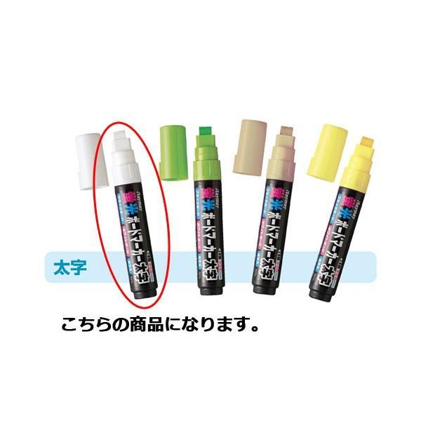 【まとめ買い10個セット品】 ボード用蛍光マーカー 太字 ホワイト