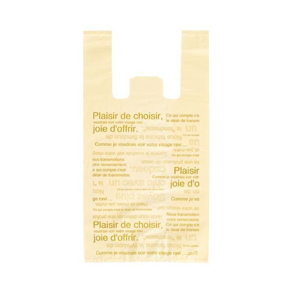 【まとめ買い10個セット品】 カフェオレ レジ袋 15×27(18)×横マチ8 200枚