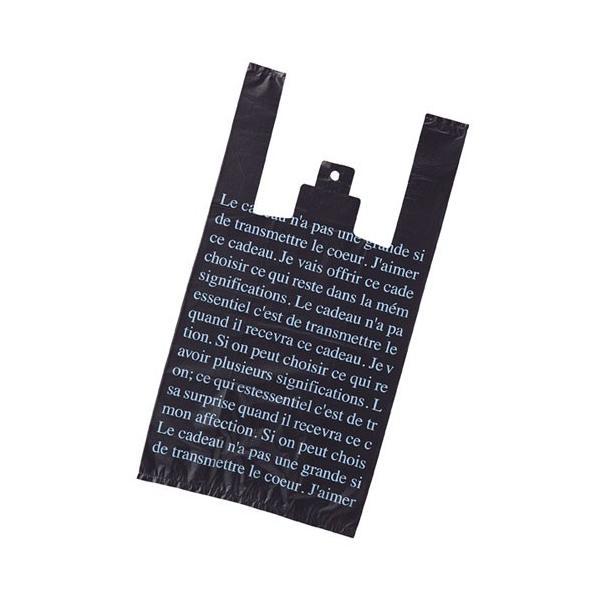 【まとめ買い10個セット品】 レジ袋 ブラック 45×75(57)×横マチ20 500枚
