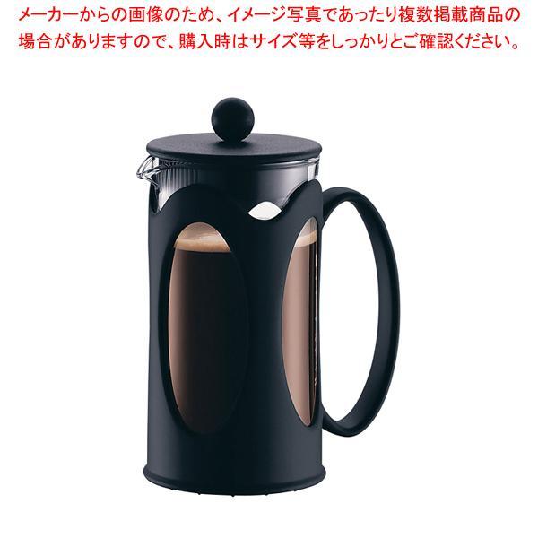 ボダム フレンチプレスコーヒーメーカー 10682-01 ケニヤ