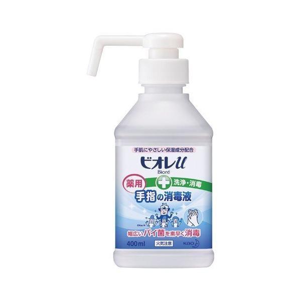 アルコール消毒 スプレー - askul.co.jp