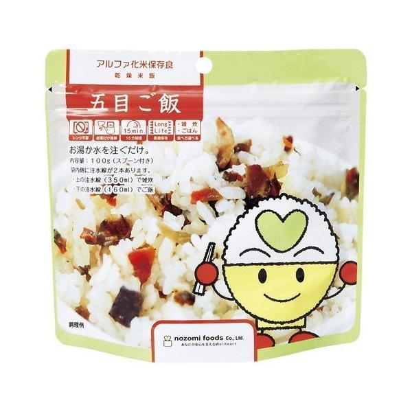 アルファ化米保存食    29856