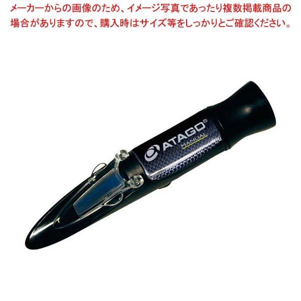 濃度計 MASTER-めんつゆ Mシリーズ 手持屈折計