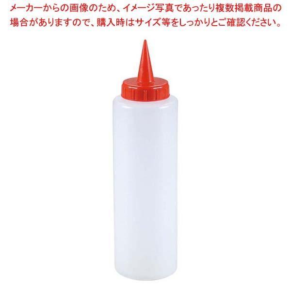 カラーキャップディスペンサー 170ml レッド【 ディスペンサー・ドレッシングボトル 】