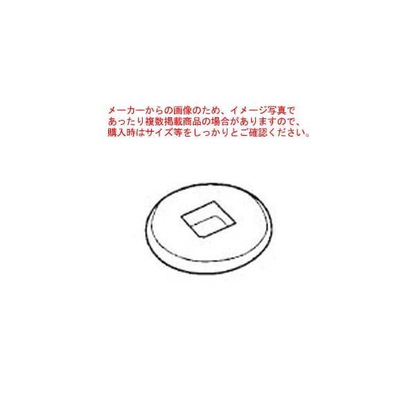 カムシェルフ用 ドーナツバンパー(4個入)CSRDB(CPMDB)