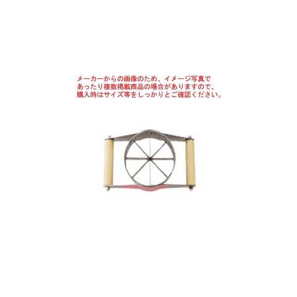 ヒラノ マルチプレスカッター用替刃 C2分割・芯抜き用(リンゴ)8分割