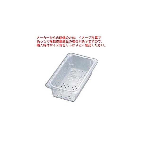 キャンブロ コランダーフードパン 33CLRCW 1/3×76