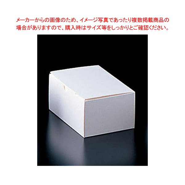 エコ洋生 サービスボックス #6 20-151 3号 200枚入【 ケーキボックス お菓子作り 】 【 バレンタイン 手作り 】