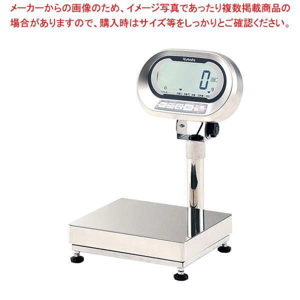 クボタ デジタル台はかり KL-IP-K6MS