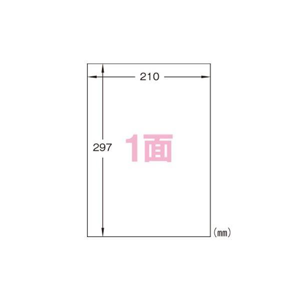 フィルムラベルシール(レーザープリンタ)  光沢フィルム・透明  28426